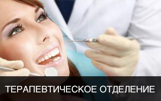 Gelenk nahrung отзывы врачей